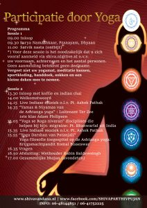 Programma en sessie informatie.