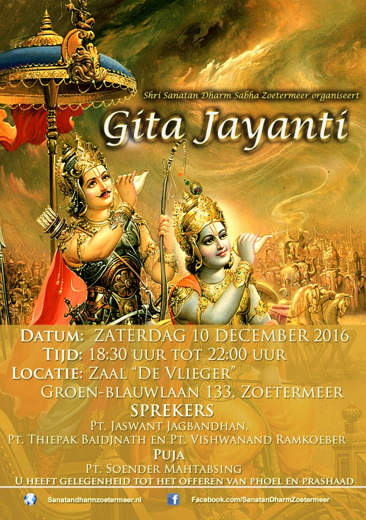 Gita Jayanti 10 december 2016