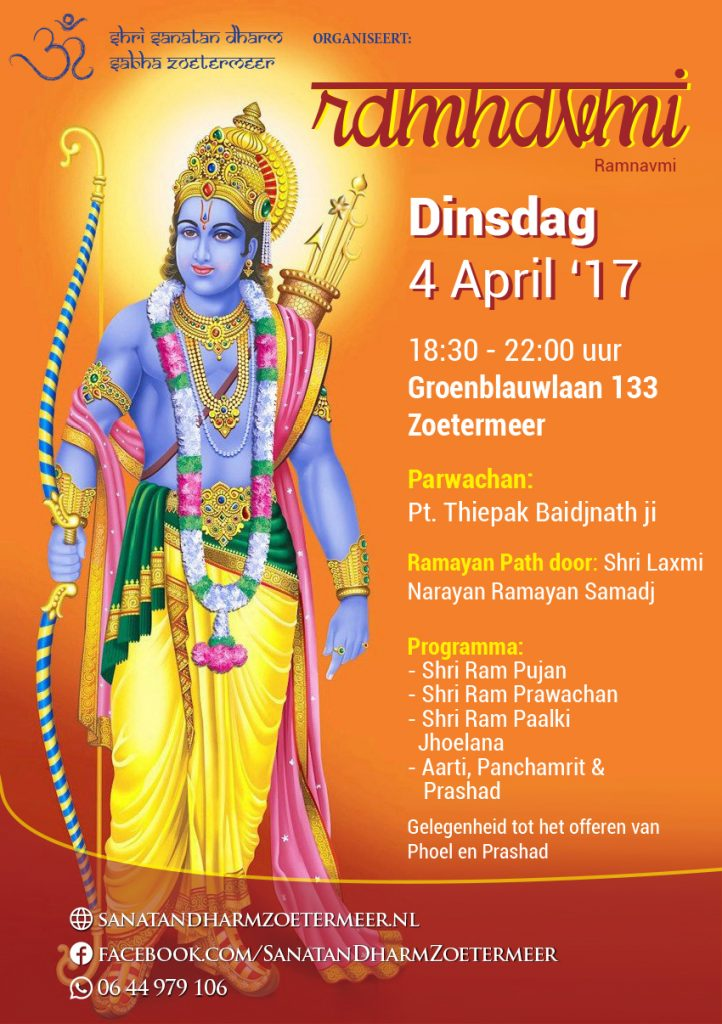 Uitnodiging Ramnavmi 4-april-2017
